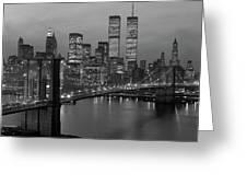 1980s New York City Lower Manhattan Greeting Card