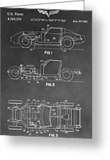 1983 Corvette Patent Greeting Card