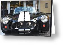 1995 Cobra Front Grill Greeting Card