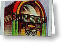 1995 Jukebox Stamp Greeting Card