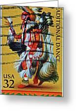 1996 Native American Stamp Greeting Card