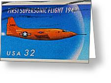 1997 First Supersonic Flight Stamp Greeting Card