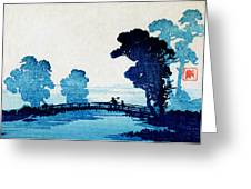 19th C. Japanese Father And Son Crossing Bridge Greeting Card