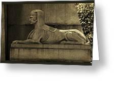 19th Century Granite Stone Sphinx Sepia Profile Poster Look Usa Greeting Card