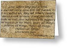 1st Corinthians 13 Verses 4 - 7  Greeting Card