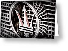 1957 Maserati Grille Emblem Greeting Card