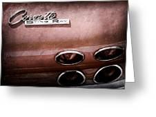 1965 Chevrolet Corvette Taillight Emblem Greeting Card