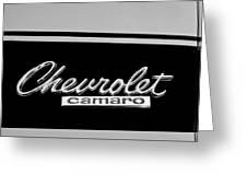 1967 Chevrolet Camaro Emblem Greeting Card