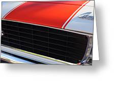 96 Inch Panoramic -1969 Chevrolet Camaro Rs-ss Indy Pace Car Replica Grille - Hood Emblems Greeting Card by Jill Reger