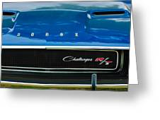 1970 Dodge Challenger Rt Convertible Grille Emblem Greeting Card