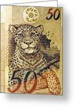 50 Reais Greeting Card