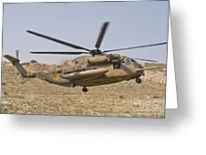 A Ch-53 Yasur 2000 Of The Israeli Air Greeting Card