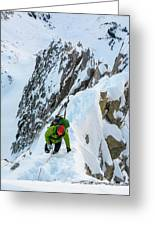 A Man Alpine Climbing A Ridgeline Greeting Card