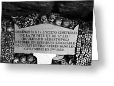 A Marker With Skulls And Bones In The Catacombs Of Paris France Greeting Card