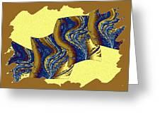 Abstract Fusion 177 Greeting Card