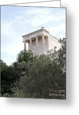 Acropolis View Greeting Card