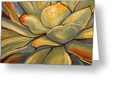Agave 2 Greeting Card