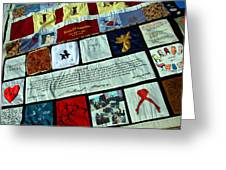 Aids Quilt -- 1 Greeting Card