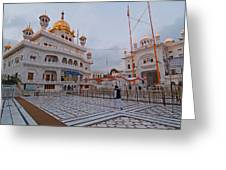 Akal Takht Greeting Card