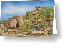 Al Safa Mountain Greeting Card