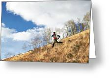 An Adult Male Trail Running Greeting Card