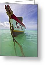 Anchored Colorful Fishing Boat Of Aruba II Greeting Card
