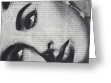 Art In The News 15-elizabeth Greeting Card