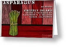 Asparagus Farm Greeting Card