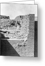 Babylon Ishtar Gate Greeting Card