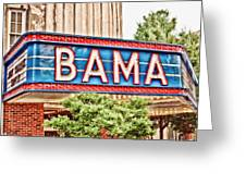 Bama Greeting Card