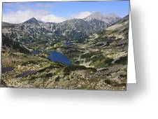 Banderishki Lakes Pirin National Park Bulgaria Greeting Card