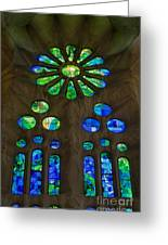 Basilica Sagrada Familia Greeting Card