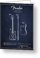 Bass Guitar Patent Drawing From 1960 Greeting Card