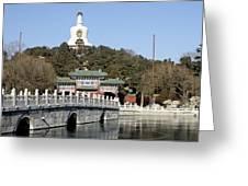 Beihai Park In Beijing China Greeting Card