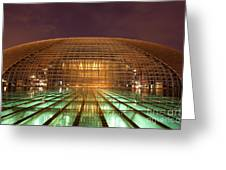 Beijing National Opera Greeting Card by Fototrav Print