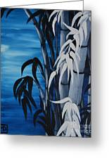 Blue Bamboo Greeting Card by Holly Donohoe