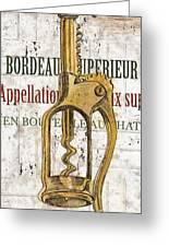 Bordeaux Blanc 2 Greeting Card by Debbie DeWitt