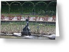 Brooklyn Botanical Gardens Fountain Greeting Card
