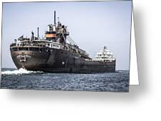 Bulk Freighter Greeting Card