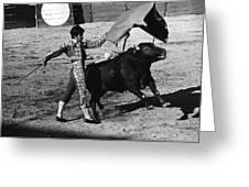 Bull Fight Matador Charging Bull Us-mexico  Border Town Nogales Sonora Mexico 1978-2012 Greeting Card