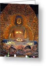 Byodo In - Amida Buddha Greeting Card