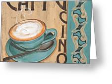Cafe Nouveau 1 Greeting Card