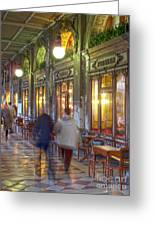 Caffe Florian Arcade Greeting Card