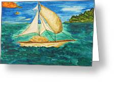 Camouflage Sailboat Greeting Card by Debbie Nester