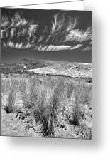 Capricious Clouds In The Volcanic Planet Greeting Card