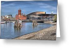 Cardiff Bay Greeting Card
