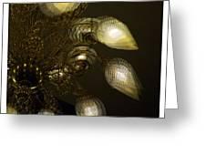 Cascading Light Greeting Card