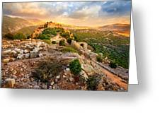 Castle Nimrod Greeting Card