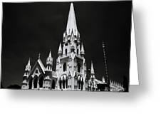 Black And White Basilica Greeting Card