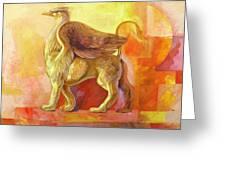 Chimera Greeting Card